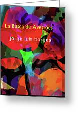 Averroes's Search Borges Poster Greeting Card