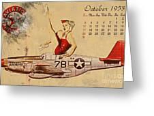 Aviation 1953 Greeting Card
