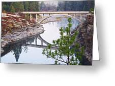 Avista High Bridge Greeting Card