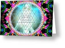 Awakening Of Sri Yantra Greeting Card