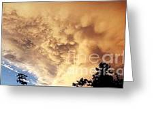 Awesome Cloud Greeting Card