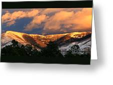 Awesome Light Of New Mexico Greeting Card