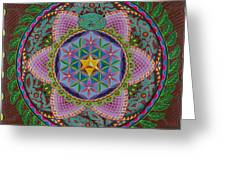 Ayahuasca Greeting Card by Galina Bachmanova