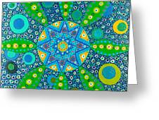Ayahuasca Vision - Inside The Plant Cell  May 2015 Greeting Card