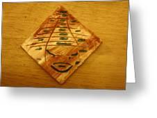 Ayo - Tile Greeting Card