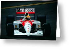 Ayrton Senna 1 Greeting Card