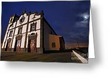 Azorean Church At Night Greeting Card