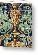 Azulejo Tile Greeting Card