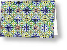 Azulejos Magic Pattern - 11 Greeting Card