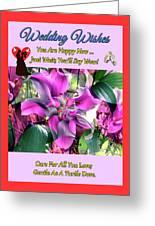 B Exton  Flowering Of Delights  Bigstock 164301632  2991949 Greeting Card