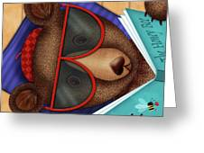 B Is For Brown Bear Greeting Card