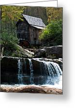 Babcock Grist Mill Greeting Card