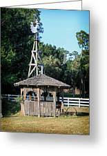 Babcock Wilderness Ranch - Windmill Greeting Card