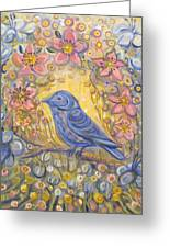 Baby Blue Bird Garden Greeting Card