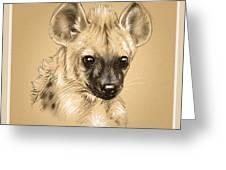 Baby Hyena Greeting Card