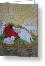 Baby Jesus At Birth Greeting Card