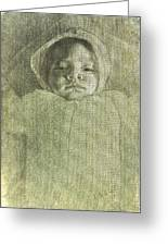 Baby Self Portrait Greeting Card