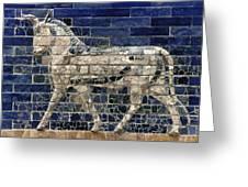 Babylon: Enamel Brick Bull Greeting Card