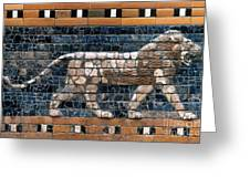 Babylon: Lion Greeting Card