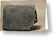 Babylonian Calendar Greeting Card
