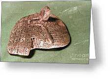 Babylonian Cuneiform Greeting Card