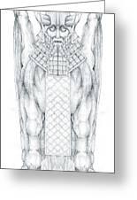 Babylonian Sphinx Lamassu Greeting Card