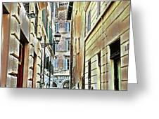 Back Street Lamp Greeting Card