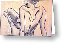 Back View Greeting Card