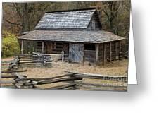 Backcountry Farm  Greeting Card