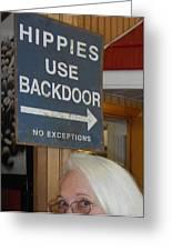 Backdoor Greeting Card