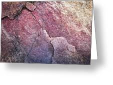 Background Dark Detail Block Of Stone Greeting Card