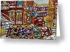 Backlane Snowy Winter Scene Hockey Game Verdun Alley Montreal Team Jerseys Canadian Art Greeting Card