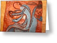 Backseat - Tile Greeting Card