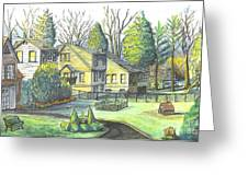 Hometown Backyard View Greeting Card