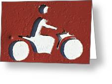 Bad Motor Scooter Greeting Card
