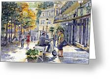 Baden-baden Sophienstr Last Warm Day Greeting Card