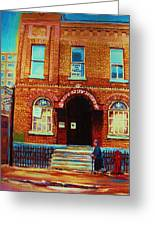 Bagg Street Synagogue Greeting Card