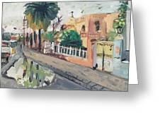 Baghdad Old House Greeting Card