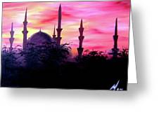 Baghdad Sunset Greeting Card