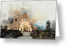 Bagrati Cathedral Greeting Card