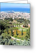 Bahai Greeting Card