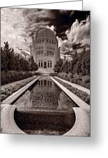 Bahai Temple Reflecting Pool Greeting Card