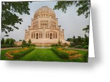 Baha'i Temple - Wilmette - Illinois Greeting Card by Photography  By Sai