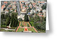 Bahai World Centre Greeting Card