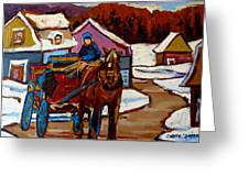 Baie Saint Paul Quebec Country Scene Greeting Card