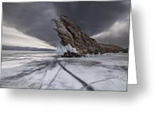 Baikal Monster Greeting Card