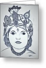 Bal Krishna Greeting Card