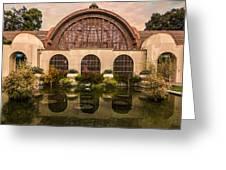 Balboa Park Botanical Building Symmetry Greeting Card