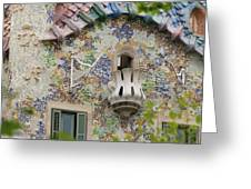 Balcionies Of Casa Batllo In Barcelona, Spain Greeting Card