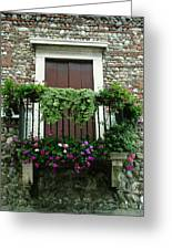 Balcony On Pebbled Wall Greeting Card